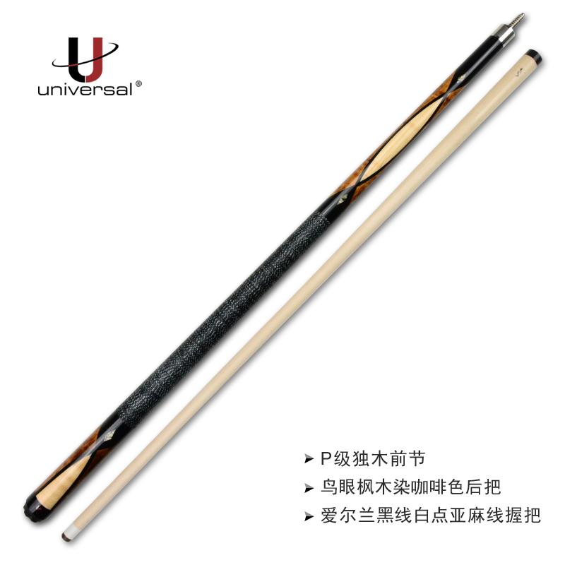 UN115-1