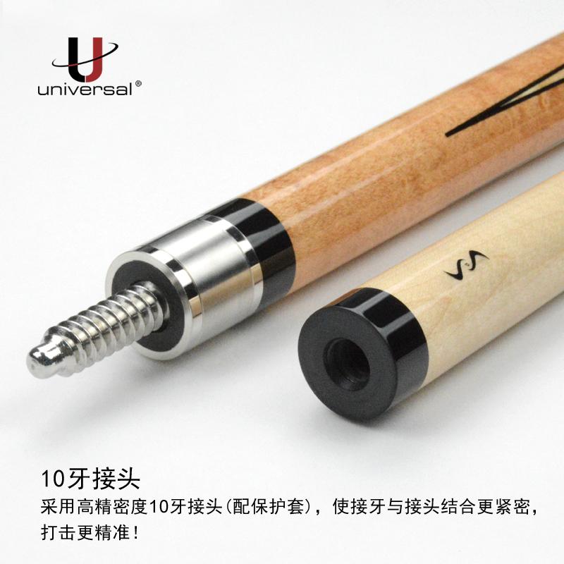 UN115-5